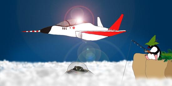 ATD-X X-2 c.jpg