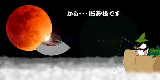 バルス c.jpg