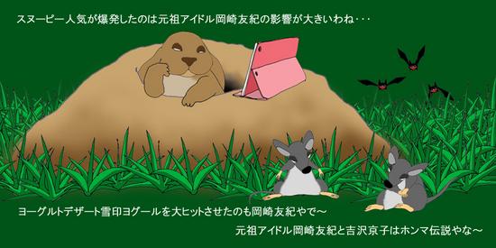 ライナスとカボチャ大王②.jpg