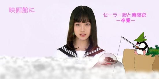 千年アイドル覚醒 a.jpg