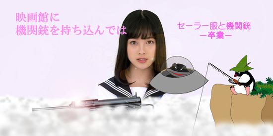 千年アイドル覚醒 b.jpg