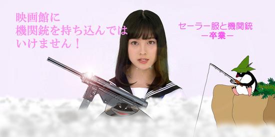 千年アイドル覚醒 c.jpg