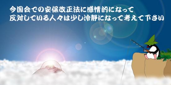 敗戦国ゆえの呪い a.jpg
