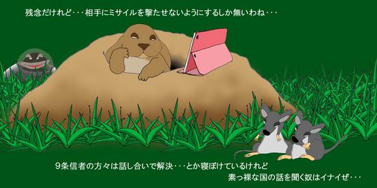 本土決戦③.jpg