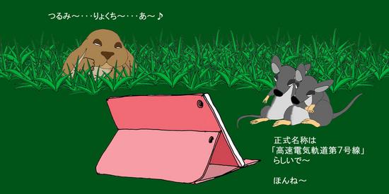 鶴見緑地線①.jpg