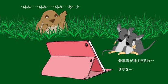 鶴見緑地線②.jpg