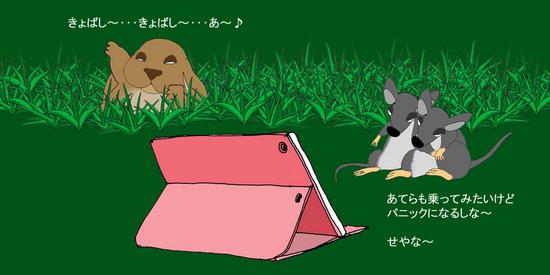 鶴見緑地線③.jpg