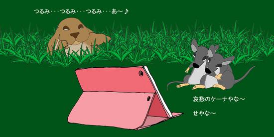 鶴見緑地線④.jpg