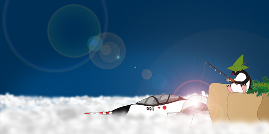 ATD-X X-2 b.jpg