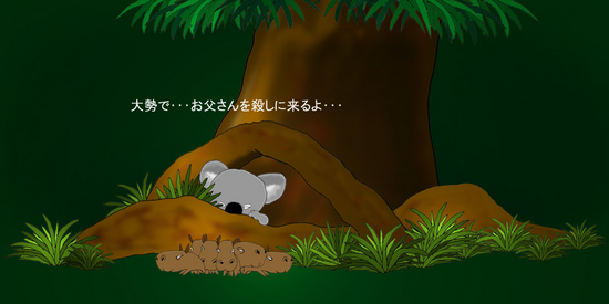 野生の証明③.jpg